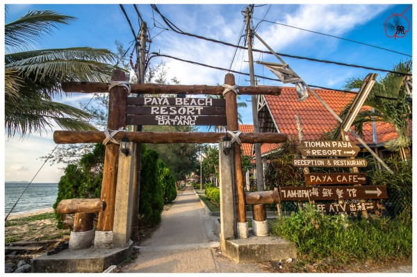 Paya Beach Resort Entrance